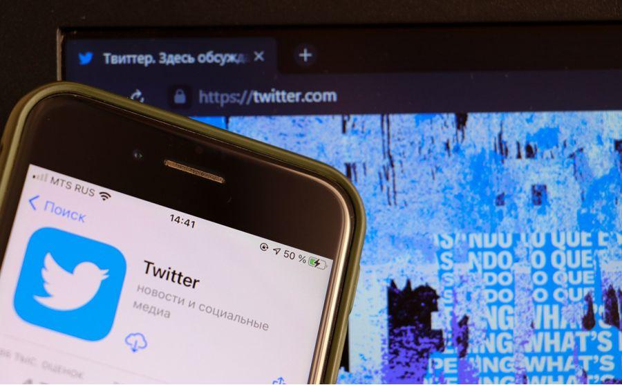 Twitter сообщила о проведении конструктивного диалога с Роскомнадзором